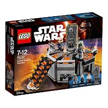 LEGO Star Wars - Cámara de Congelación en Carbonita - 75137